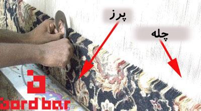 فرش ایرانی بافته شده از الیاف طبیعی