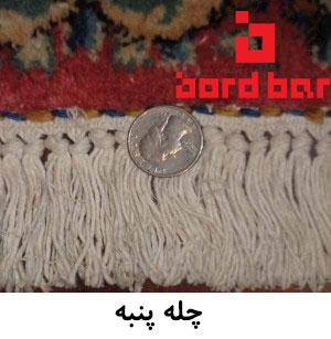 جنس فرش دستباف ایرانی