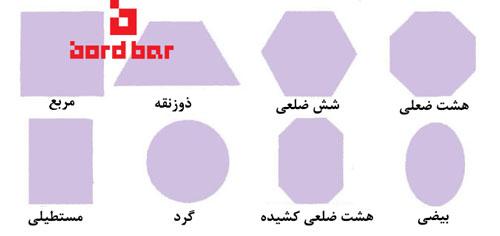 شکلهای-مختلف-قالی
