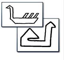 مرغابی