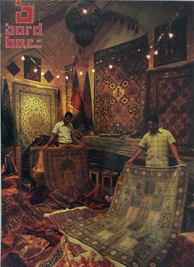 معرفی-فرش-دستباف-ایرانی