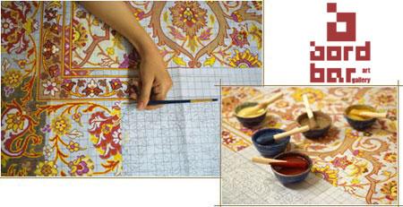 نقشه-یا-طرح-قالی